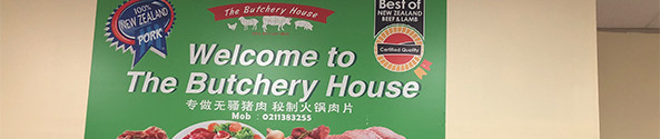 Butchery House